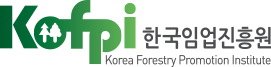 한국임업진흥원 korea forestry promotion institute